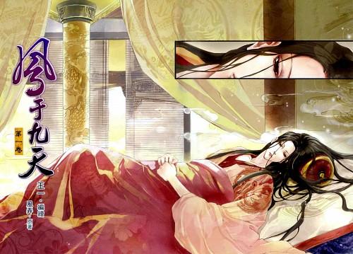 Wang Yi, Feng Yu Jiu Tian, Feng Ming, Manga Panels