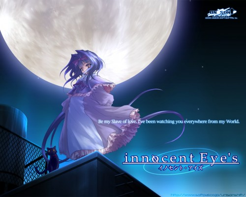 Fujiwara Warawara, UNiSONSHIFT, Innocent Eye's, Official Wallpaper
