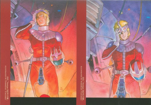 Sunrise (Studio), Mobile Suit Gundam - Universal Century, Char Aznable