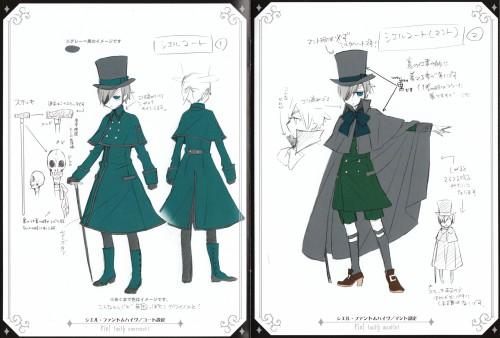 Yana Toboso, Kuroshitsuji, Ciel Phantomhive