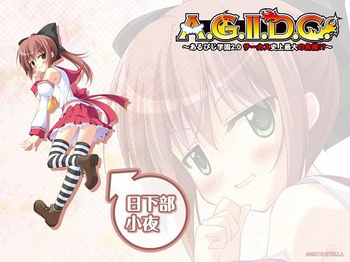 Akisoba, A.G.II.D.C, RPG Gakuen, Saya Kusakabe, Official Wallpaper