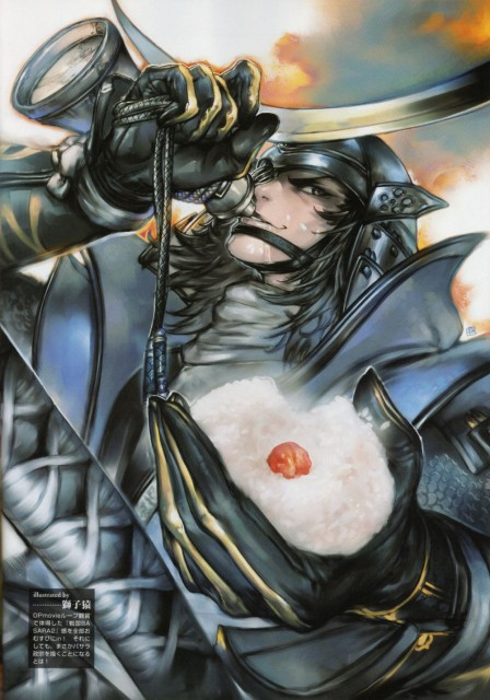 Capcom, Sengoku Basara 2 Visual & Sound Book Vol. 1, Sengoku Basara, Masamune Date