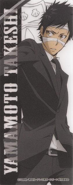 Akira Amano, Katekyo Hitman Reborn!, Takeshi Yamamoto, Stick Poster