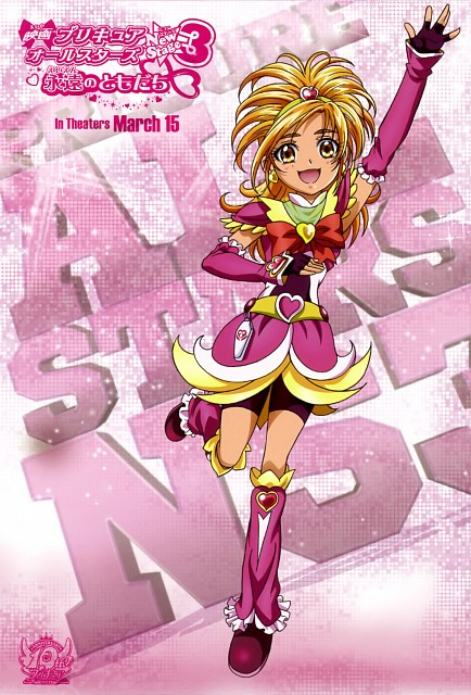 Toei Animation, Precure Splash Star, Precure 10th Anniversary Official Book, Cure Bloom