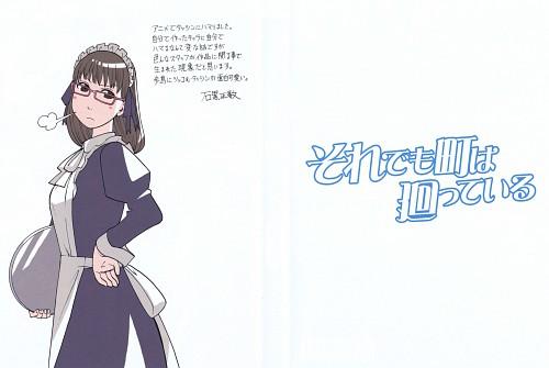 Masakazu Ishiguro, Shaft (Studio), Soredemo Machi wa Mawatteiru, Toshiko Tatsuno