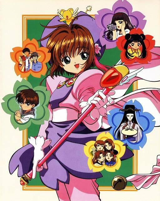 CLAMP, Madhouse, Cardcaptor Sakura, Cheerio! 2, Tomoyo Daidouji