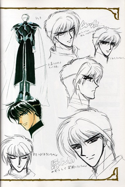 CLAMP, TMS Entertainment, Magic Knight Rayearth, Magic Knight Rayearth: Materials Collection, Lantis (Magic Knight Rayearth)