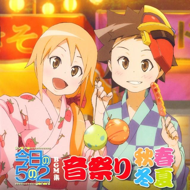 Today in Class 5-2, Chika Koizumi, Ryouta Satou, Album Cover