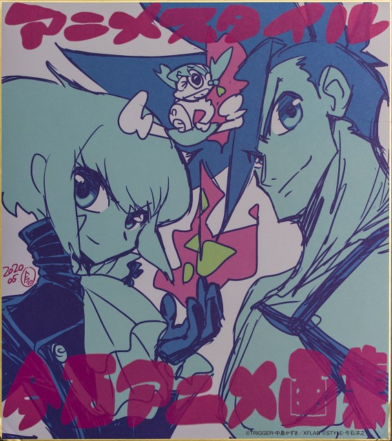 Hiroyuki Imaishi, XFlag, Trigger (Studio), Promare, Galo Thymos