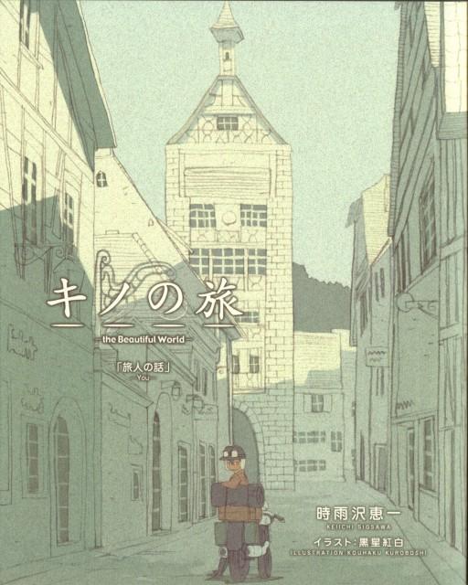 Kouhaku Kuroboshi, Kino no Tabi, Tabibito no Hanashi - You, Hermes, Kino