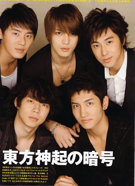 U-Know, Micky, Hero, Xiah, TVXQ