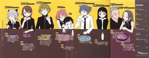 Suzuhito Yasuda, Toei Animation, God Family, Kumiko Komori, Samatarou Kamiyama