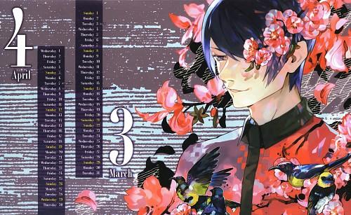 Isao Nishihara, Tokyo Ghoul, Tokyo Ghoul 2015 Calendar, Shu Tsukiyama, Calendar