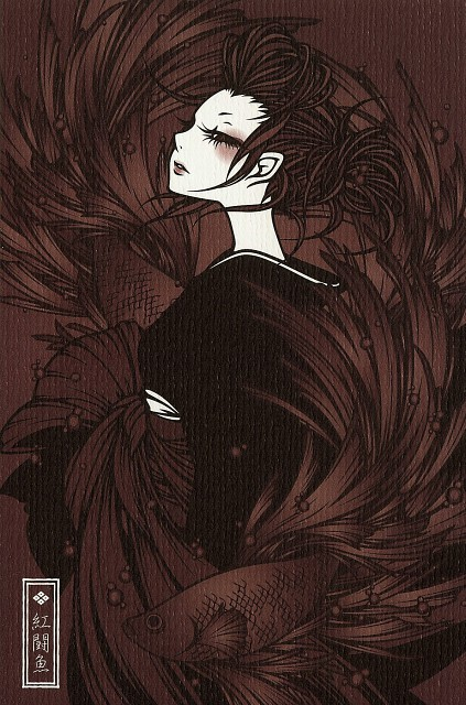 Kaori Wakamatsu, Postcard