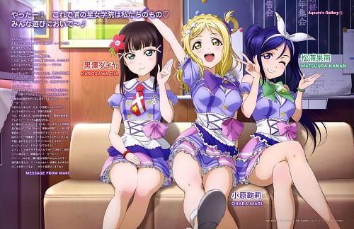 Tomoyuki Fuji, Sunrise (Studio), Love Live! Sunshine!!, Dia Kurosawa, Mari Ohara
