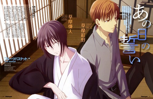 Natsuki Takaya, TMS Entertainment, Fruits Basket, Kureno Sohma, Akito Sohma