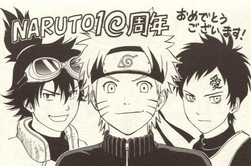 Kenta Shinohara, Naruto, Sket Dance, Mina no Sho Fan Book, Sasuke Tsubaki