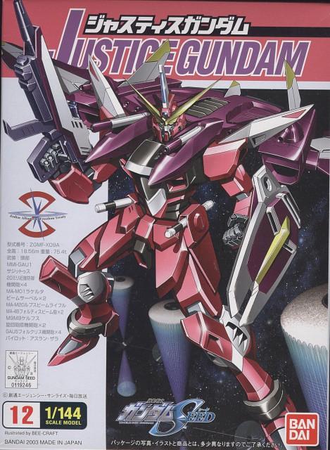 Hisashi Hirai, Bandai Visual, Sunrise (Studio), Mobile Suit Gundam SEED