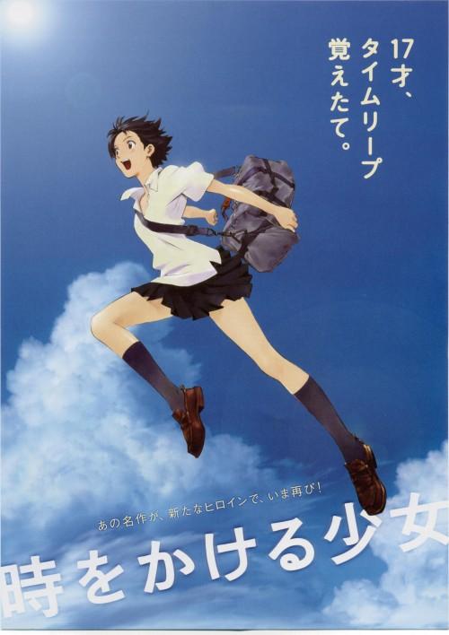 Yoshiyuki Sadamoto, Madhouse, The Girl Who Leapt Through Time, Makoto Konno