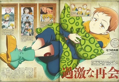 Nakaba Suzuki, A-1 Pictures, Nanatsu no Taizai, King (Nanatsu no Taizai), Magazine Page