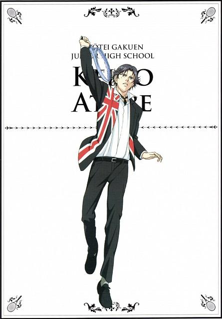Production I.G, Prince of Tennis, Keigo Atobe