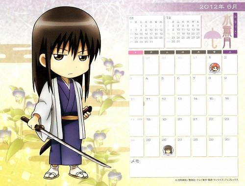 Hideaki Sorachi, Sunrise (Studio), Gintama, Kotaro Katsura, Calendar