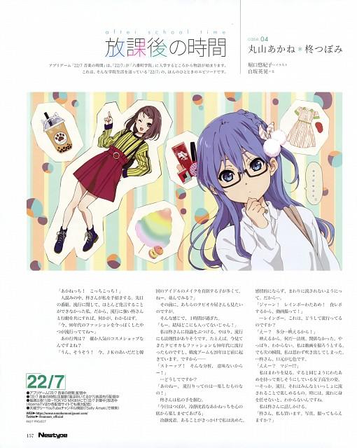Yukiko Horiguchi, 22/7, Tsubomi Hiiragi, Akane Maruyama, Magazine Page