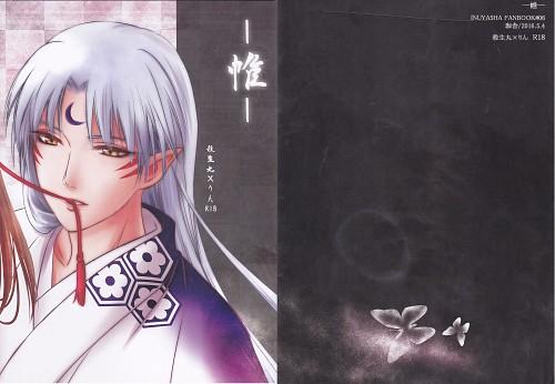 Umezou (Mangaka), Inuyasha, Sesshoumaru, Doujinshi, Doujinshi Cover