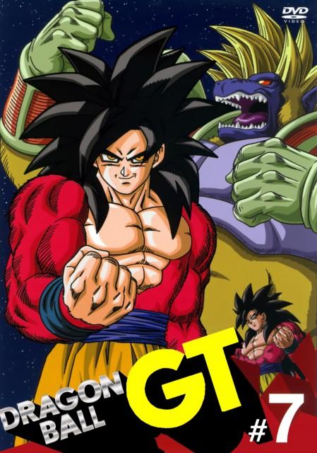 Akira Toriyama, Toei Animation, Dragon Ball, Golden Great Ape Baby, Super Goku 4
