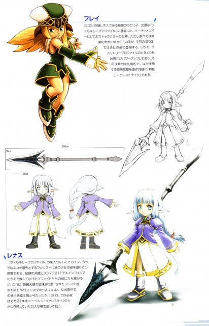 tri-Ace, Star Ocean Till the End of Time, Freya (Valkyrie Profile), Lenneth