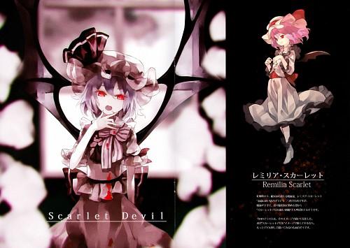 Shihou (Mangaka), Touhou Yuu Gajou Kurenai, Touhou, Remilia Scarlet, Comic Market