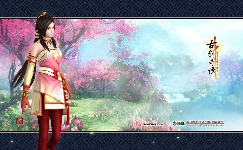 The Tale of Ancient Swords, Feng Qingxue, Official Wallpaper