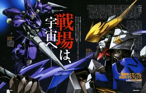 Sunrise (Studio), Mobile Suit Gundam: Iron-Blooded Orphans, Newtype Magazine, Magazine Page
