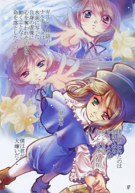 Peach-Pit, Rozen Maiden, Suiseiseki, Souseiseki, Doujinshi