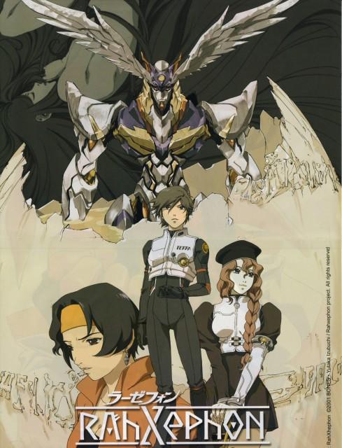 BONES, RahXephon, Quon Kisaragi, Ayato Kamina, Haruka Shitow