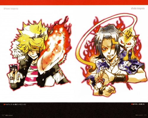Akira Amano, Artland, Katekyo Hitman Reborn!, Colore!, Uri
