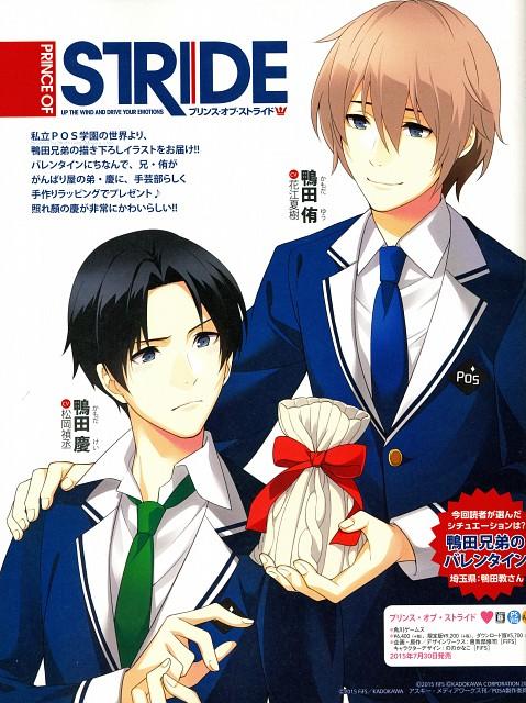 Madhouse, Kadokawa Games, Prince of Stride, Magazine Page, Dengeki Girl's Style