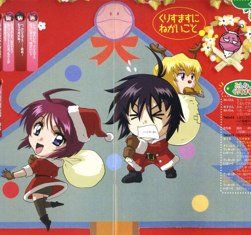 As' Maria, Sunrise (Studio), Mobile Suit Gundam SEED Destiny, Shinn Asuka, Stellar Loussier