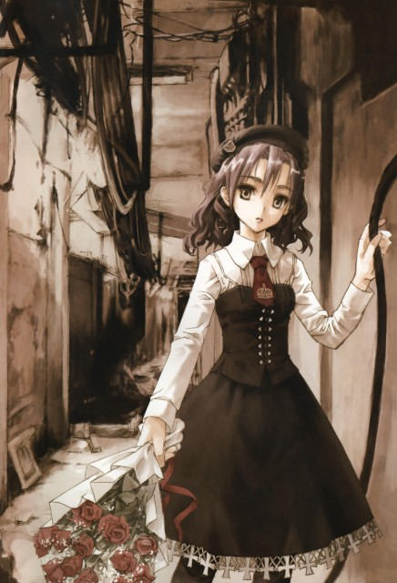 Ototsugu Konoe, Closet Child