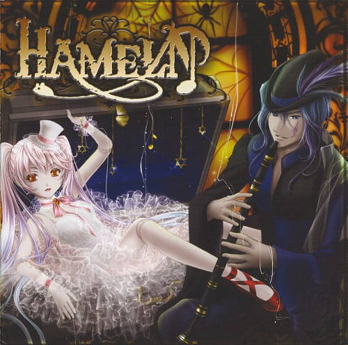 Ittomaru, Album Cover