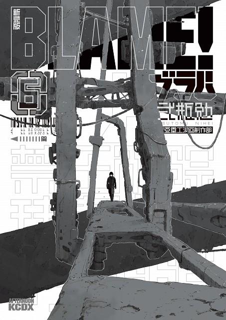 Tsutomu Nihei, Blame!, Killy, Official Digital Art