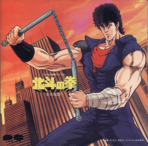 Tetsuo Hara, Toei Animation, Fist of the North Star, Kenshiro, Album Cover