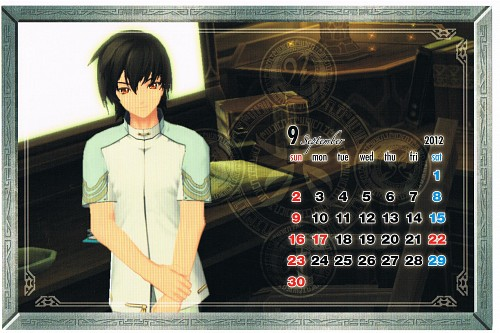 Namco, Tales of Xillia, Jude Mathis, Calendar