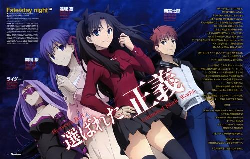 Atsushi Ogasawara, Ufotable, Fate/stay night, Saber, Shiro Emiya