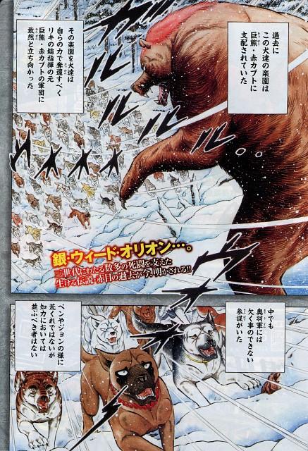 Yoshihiro Takahashi, Ginga: Nagareboshi Gin, Akakabuto, John, Ben (Ginga: Nagareboshi Gin)