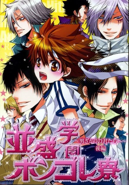 Ringo Momo, Katekyo Hitman Reborn!, Xanxus, Kyoya Hibari, Byakuran