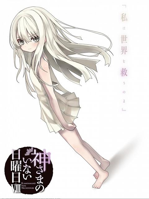 Shino (茨乃), Heiki Abara, Madhouse, Kami-sama no Inai Nichiyoubi