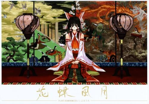 Tsurui, Kachou Fuugetsu, Touhou, Reimu Hakurei
