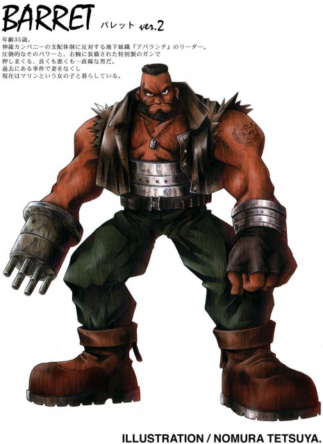 Square Enix, Final Fantasy VII, Barret Wallace