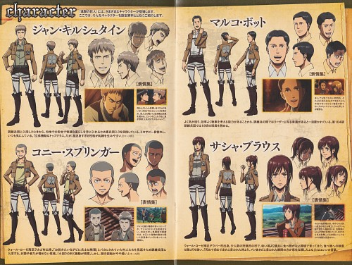 Production I.G, Shingeki no Kyojin, Marco Bodt, Jean Kirschstein, Sasha Blouse